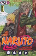 Naruto T42, manga chez Kana de Kishimoto
