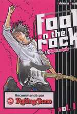 Fool on the rock  T1, manga chez Asuka de Tamaki