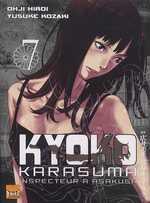 Kyoko Karasuma, inspecteur à Asakusa  T7, manga chez Taïfu comics de Hiroi, Kozaki