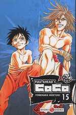 Full Ahead ! Coco T15, manga chez Bamboo de Yonehara