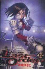 Gunnm Last Order – 1e édition, T12, manga chez Glénat de Kishiro