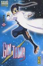 Gin Tama T14, manga chez Kana de Sorachi