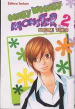 Eensy Weensy Monster T2, manga chez Tonkam de Tsuda