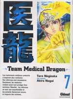 Team Medical Dragon T7, manga chez Glénat de Nogizaka, Nagai