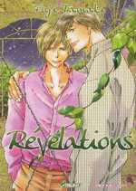 Mikkoku révélations, manga chez Asuka de Fuji