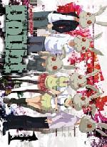 Doubt T1, manga chez Ki-oon de Tonogai