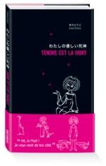 Tendre est la mort, manga chez Sarbacane de Kinotoriko