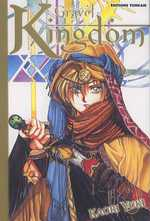 Gravel Kingdom, manga chez Tonkam de Yuki