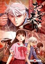 Otogi Matsuri T12, manga chez Bamboo de Inoue
