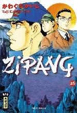 Zipang T26, manga chez Kana de Kawaguchi