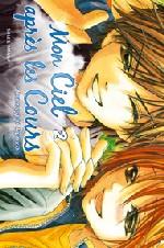 Mon ciel après les cours T2, manga chez Soleil de Kumagai