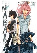 Nabari T5, manga chez Asuka de Kamatani