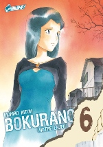 Bokurano T6, manga chez Asuka de Mohiro