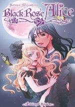 Black rose Alice  T2, manga chez Asuka de Mizushiro