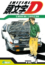 Initial D T4, manga chez Asuka de Shigeno