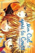 Mon ciel après les cours T3, manga chez Soleil de Kumagai