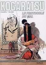 Kogaratsu T12 : Le protocole du mal (0), bd chez Dupuis de Bosse, Michetz