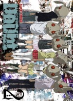 Doubt T2, manga chez Ki-oon de Tonogai