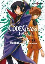 Code Geass - Lelouch of the Rebellion  T2, manga chez Tonkam de Taniguchi, Ohkouchi, Majiko !