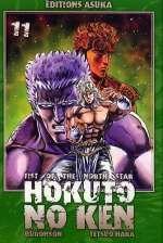 Hokuto no Ken – Edition Simple, T11, manga chez Asuka de Hara, Buronson, Fumimura