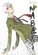 Nabari T7, manga chez Asuka de Kamatani