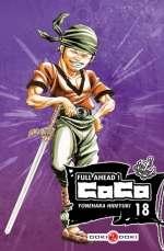 Full Ahead ! Coco T18, manga chez Bamboo de Yonehara