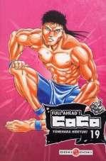 Full Ahead ! Coco T19, manga chez Bamboo de Yonehara