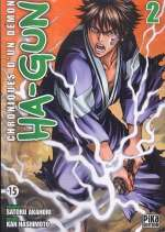 Ha-Gun - Chroniques d'un démon T2, manga chez Pika de Akahori, Hashimoto