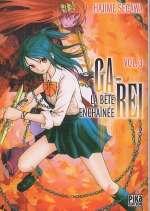 Ga-Rei - La bête enchaînée T3, manga chez Pika de Segawa