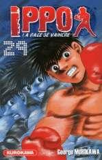 Ippo – Saison 1 - La rage de vaincre, T29, manga chez Kurokawa de Morikawa