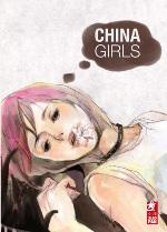 China girls, manga chez Xiao Pan de Rong, Coco, Seduce, Xing, Yuan, A. Geng, Rain, Little thunder, Yili, Xi ying, Ji Di, Ma xin