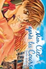 Mon ciel après les cours T5, manga chez Soleil de Kumagai