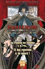 Embalming - Une autre histoire de Frankenstein T1, manga chez Kazé manga de Watsuki
