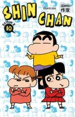 Shin Chan saison 2  T10, manga chez Casterman de Usui
