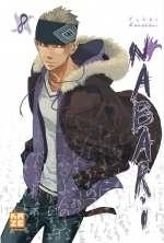 Nabari T8, manga chez Kazé manga de Kamatani