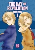 The day of revolution T1, manga chez Kazé manga de Tsuda