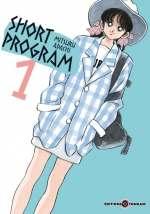 Short program - nouvelle édition T1, manga chez Tonkam de Adachi
