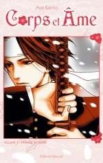 Corps et âme T1, manga chez Delcourt de Kanno