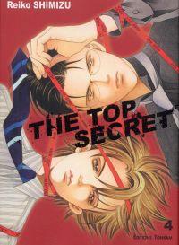 The top secret T4, manga chez Tonkam de Shimizu