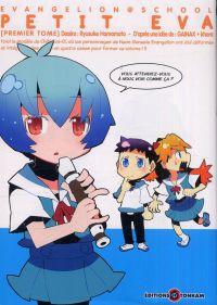 Petit Eva T1, manga chez Tonkam de Hamamoto, Khara, Gainax