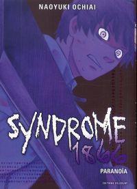 Syndrome 1866 T3, manga chez Delcourt de Ochiai