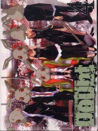 Doubt T4, manga chez Ki-oon de Tonogai