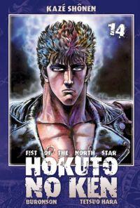 Hokuto no Ken – Edition Simple, T14, manga chez Kazé manga de Hara, Buronson, Fumimura