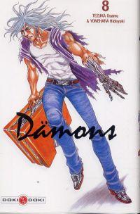 Dämons T8, manga chez Bamboo de Yonehara
