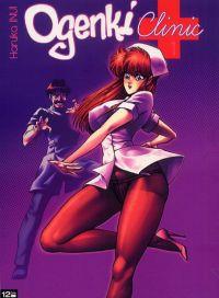 Ogenki clinic T1, manga chez 12 bis de Inui