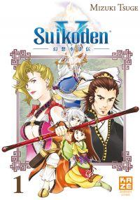 Suikoden V T1, manga chez Kazé manga de Tsuge