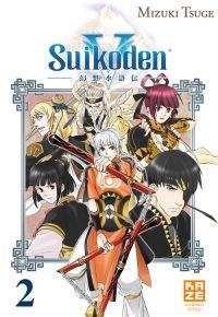 Suikoden V T2, manga chez Kazé manga de Tsuge