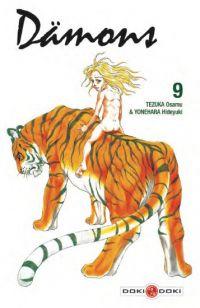 Dämons T9, manga chez Bamboo de Yonehara, Tezuka