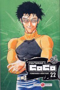 Full Ahead ! Coco T22, manga chez Bamboo de Yonehara