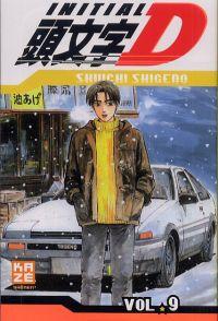Initial D T9, manga chez Kazé manga de Shigeno